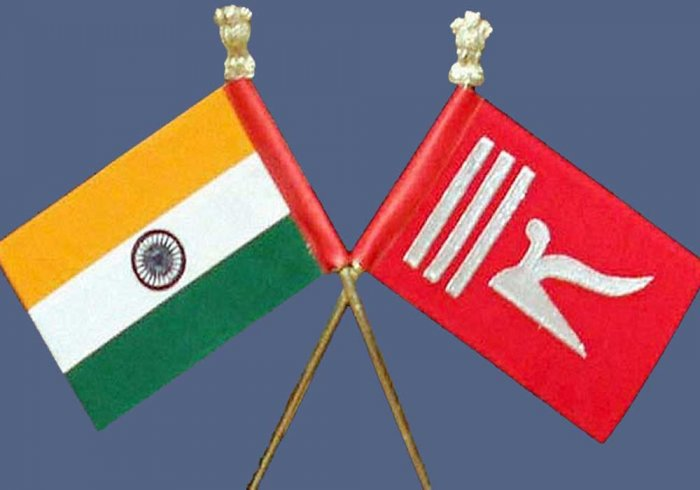 Jk Only State Permitted To Fly Its Own Flag Along With Tri Color