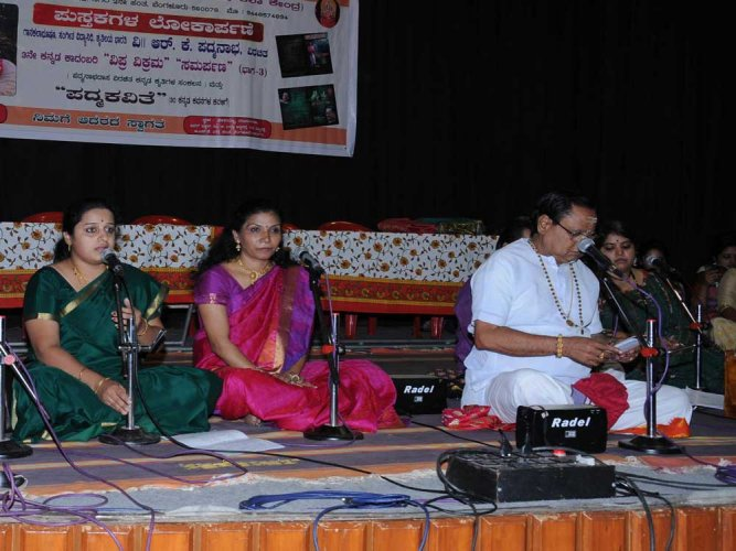 MUSIC AND DANCE REVIEW-  GRACEFUL CONCERT