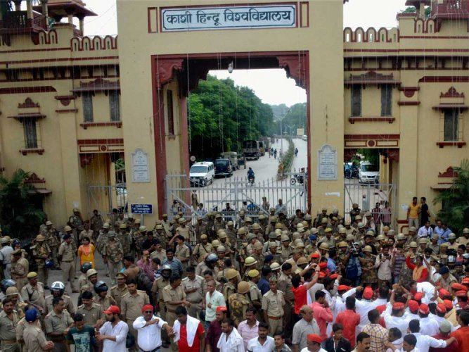 Yet another molestation in BHU