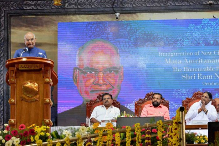 Prez launches Rs 100-crore drinking water project