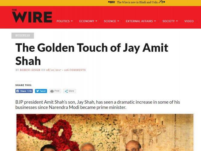 Shah's son files defamation suit