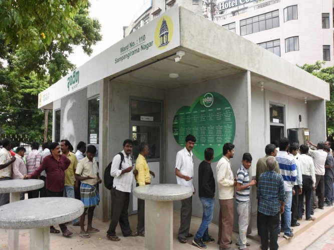 Govt could use workers' welfare cess to run canteens outside B'luru
