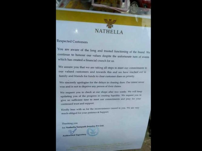 Nathella Sampath jeweller closes shops in TN due to cash crunch