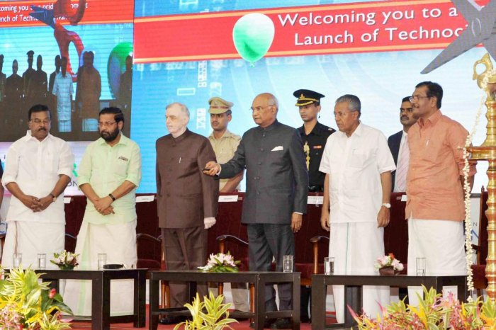 Now no one can skip national anthem during President's events