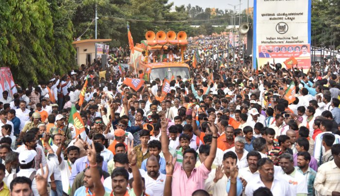BJP to expose 'scams' in state govt during 75-day yatra