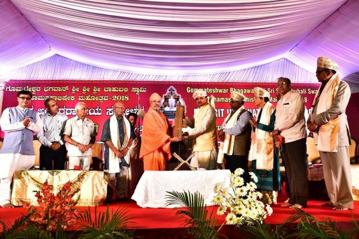 Second Prakrit University in Bihar: Ananth Kumar