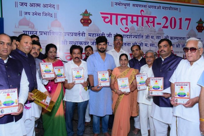 Completion ceremony of Jain chaturmaasa held