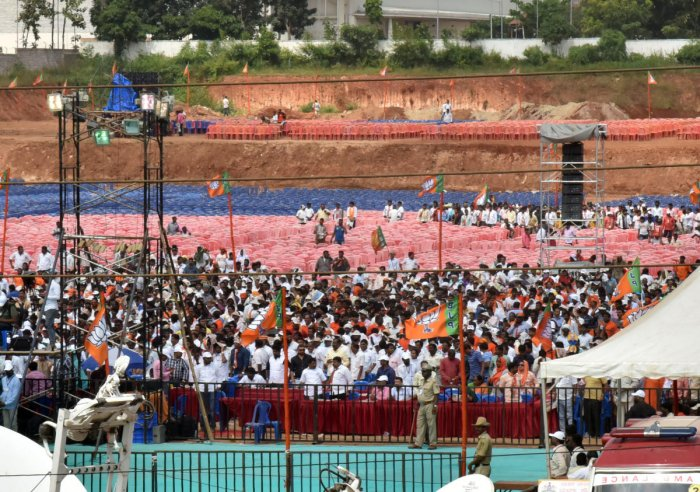 Shah seeks report from state BJP on poor turnout at yatra launch