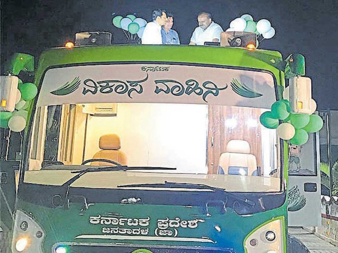 JD(S) to launch pre-poll tour from CM's home turf on November 7