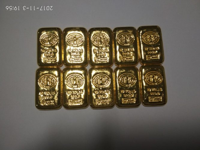 Gold worth Rs 34 lakh seized at airport