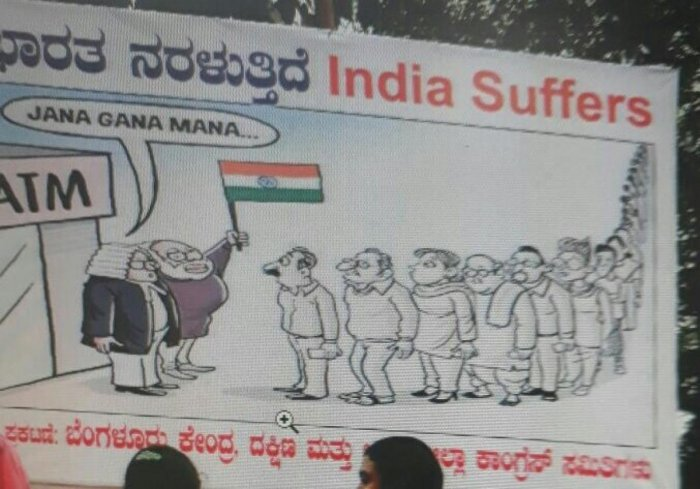 Cong using my work without consent, says cartoonist