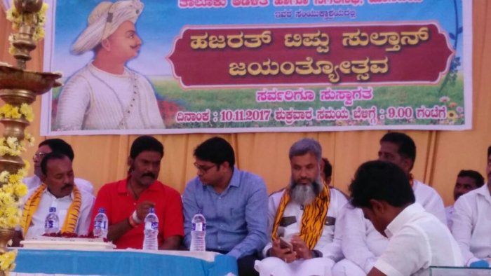 BJP MLA inaugurates Tipu Jayanti event