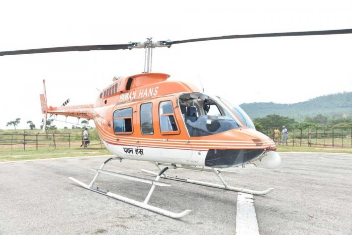8 helipads planned in city to airlift patients, ferry VVIPs