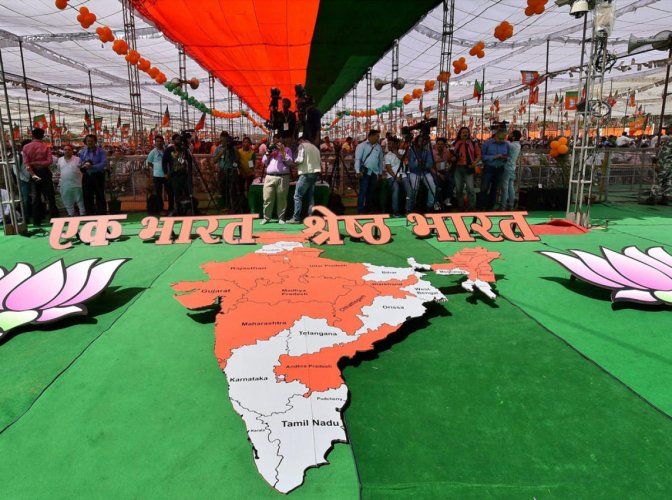 UP civic polls: BJP candidate booked for violating model code