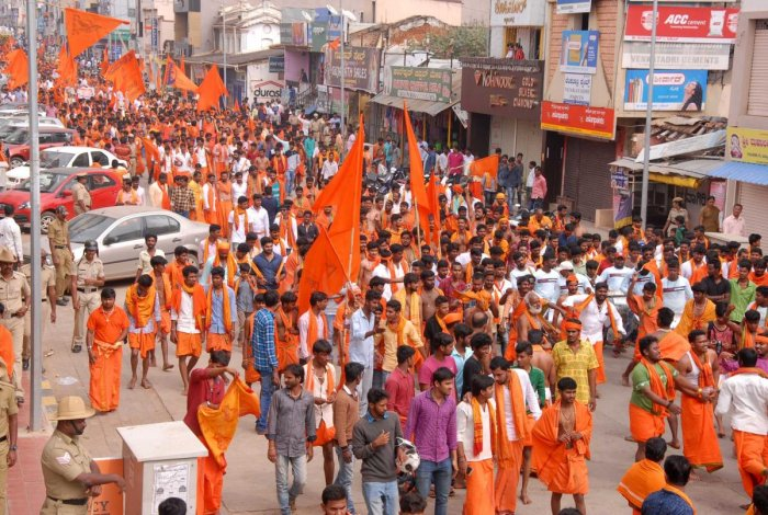 Sri Rama Sene members carry out shobhayathre