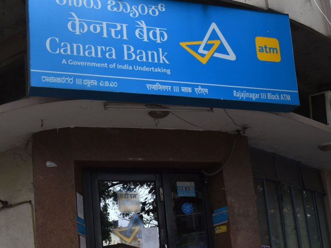 Canara Bank to sell stake in three subsidiaries