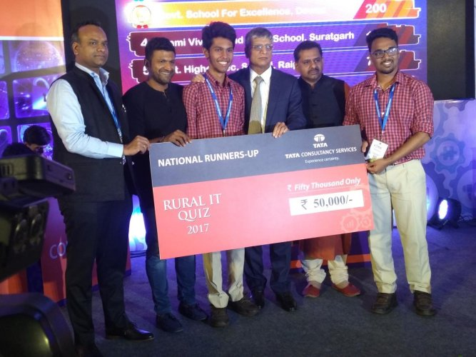 Brahmavar students emerge runners-up in National Rural IT Quiz