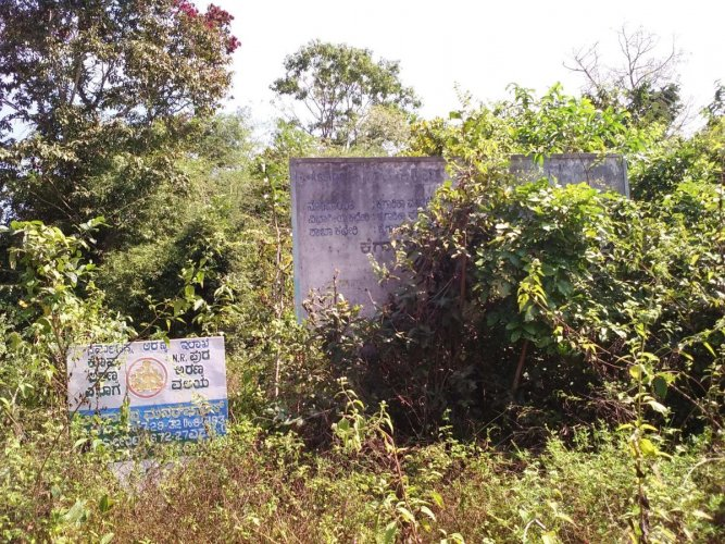 Industrial area remains unused at Lingapura and Hiluvalli