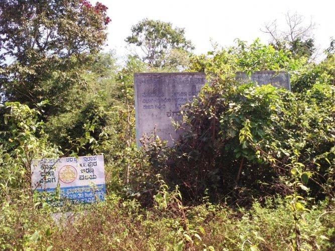 Industrial area remains unused at Lingapura and Hiluvalli