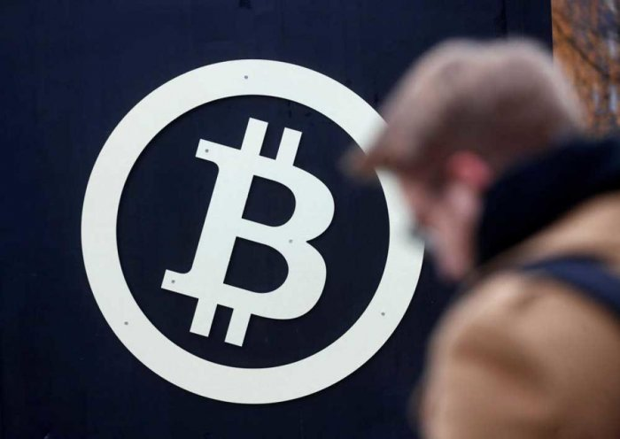 Bubble or breakthrough? Bitcoin keeps central bankers on edge