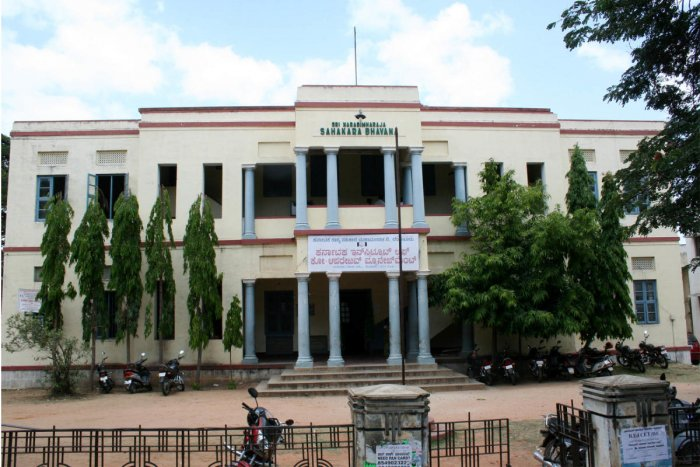 Co-op institute invites applications for diploma