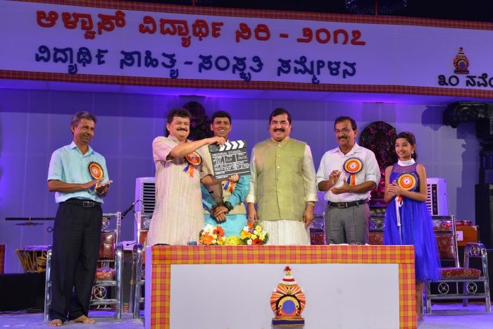 Spread humanity, develop brotherhood, says actor