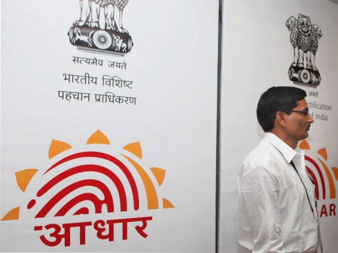 Online linking of mobile number with Aadhaar from Jan 1
