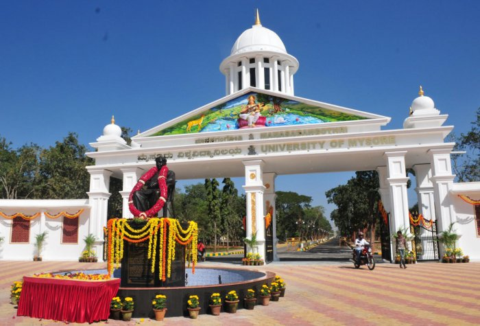 Private vehicles likely to be banned at Manasagangothri