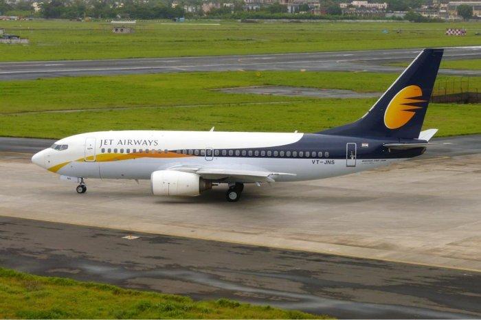 Jet Airways stock dips more than 4% on weak Sep quarter earnings