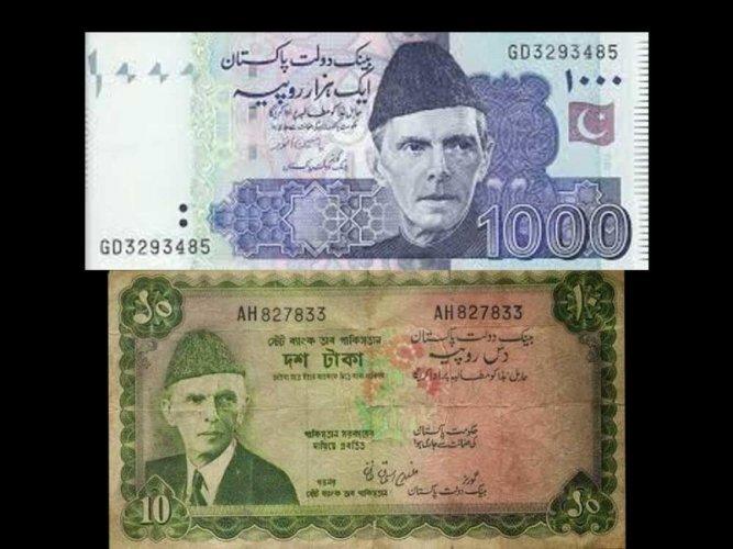 Pak to allow rupee depreciation after IMF talks