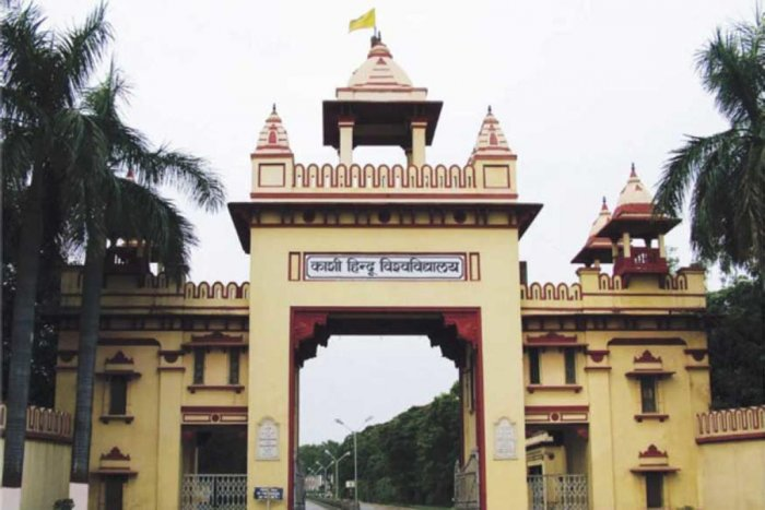 Questions on triple talaq, halala in BHU trigger row