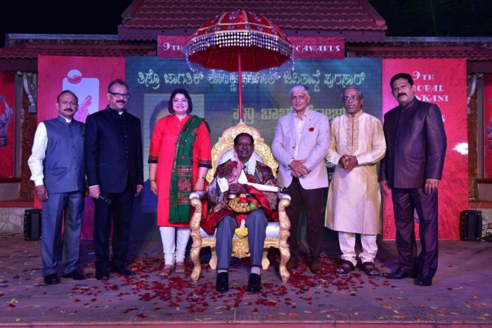 Global Konkani Music awards presented