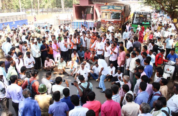 HDMC central office becomes hub of protests
