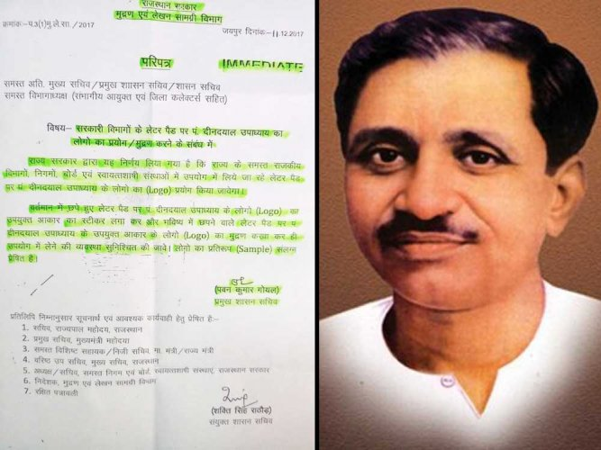 Deendayal Upadhyay's photo to be mandatory on Rajasthan govt's letterheads