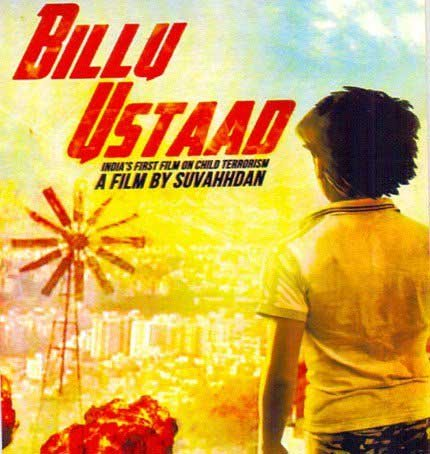 India's first film on child terrorism to be released in Feb