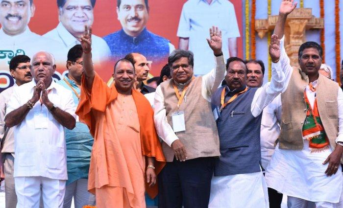 Need to worship Hanuman, not Tipu Sultan: Yogi