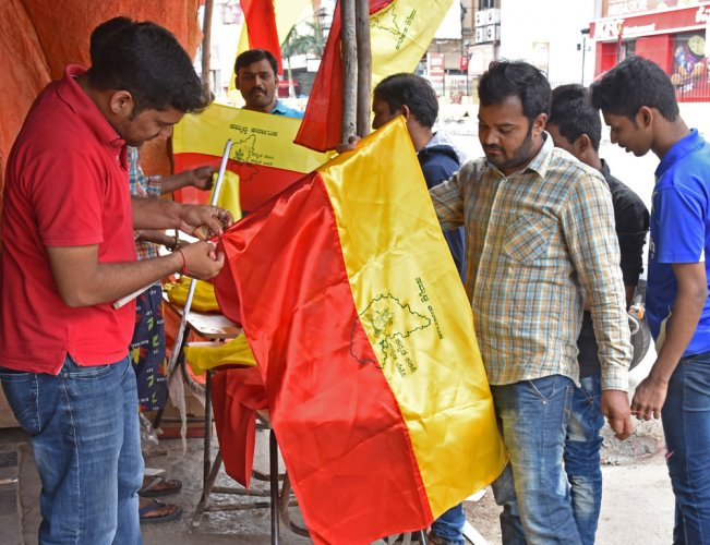 Huge rally tomorrow to make Kannada must for jobs in state