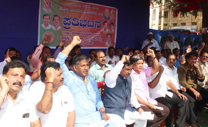 BJP charges protocol violation