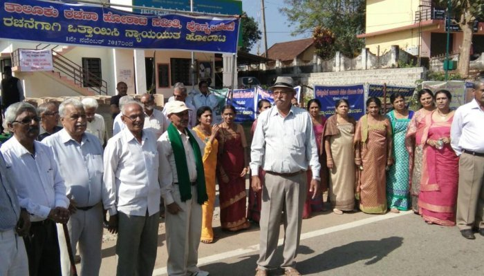Agitation for formation of Ponnampet taluk intensifies