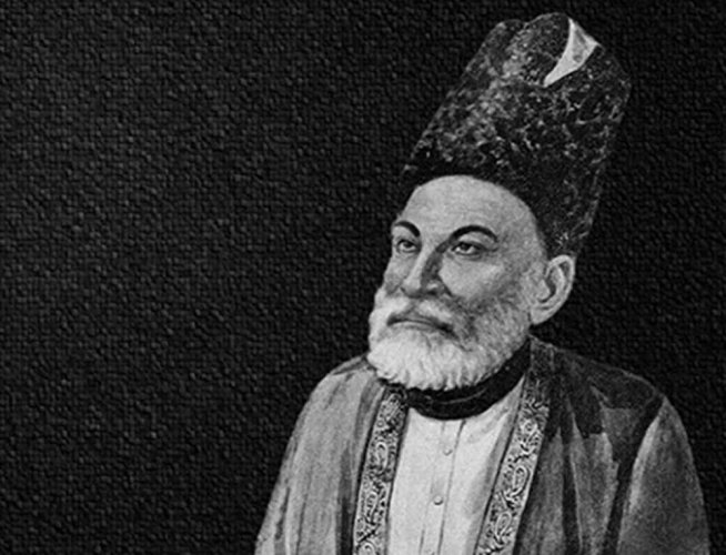 Test your knowledge on Mirza Ghalib