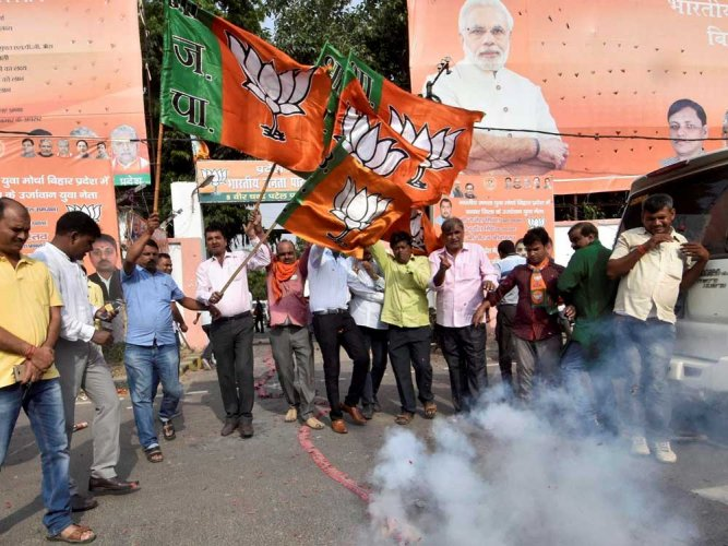 Parivarthan Yatra: BJP plans massive rally in Bengaluru