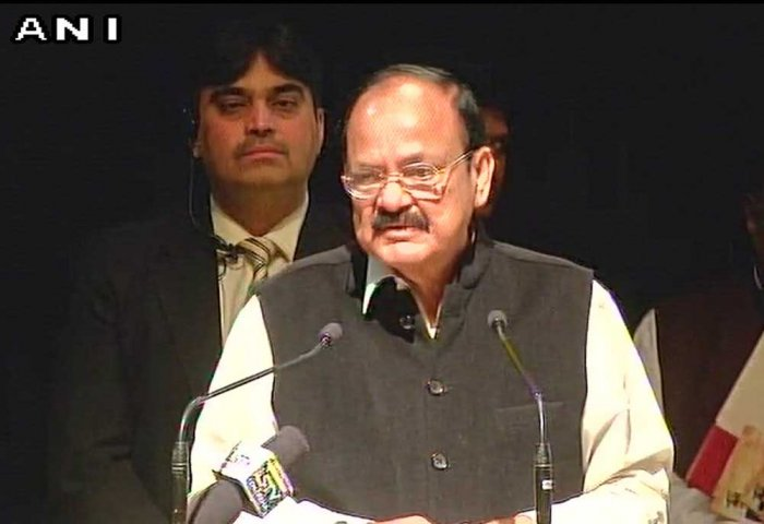 Religion a way of worship, must be respected: Naidu