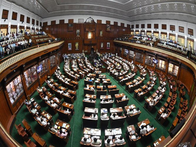 State budget on Feb 16