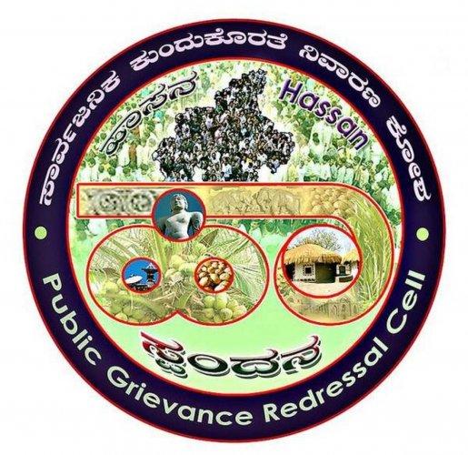 Now, people can air public grievances through 'Spandana'
