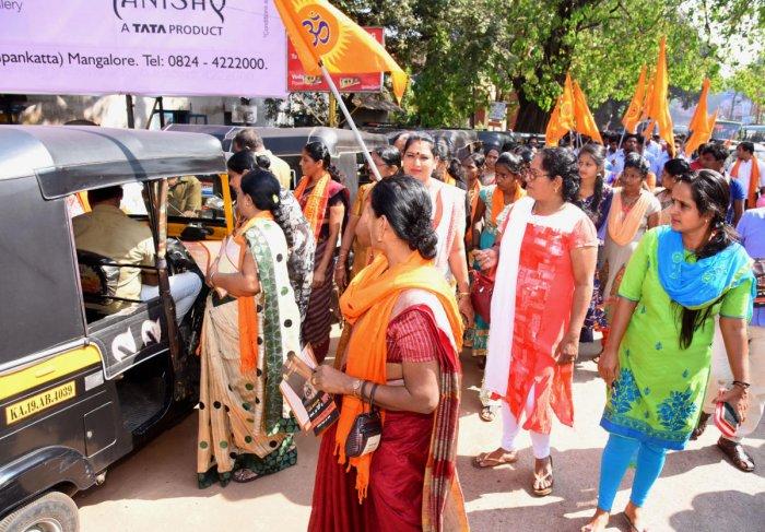 VHP calls for road block protesting Deepak Rao's murder