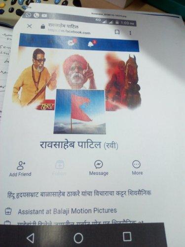 Fadnavis faces threat from 'scrutinised Hindu