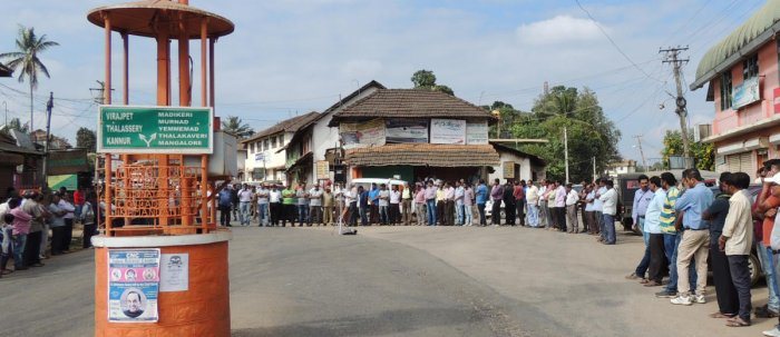 Ammatti residents protest against poor administration