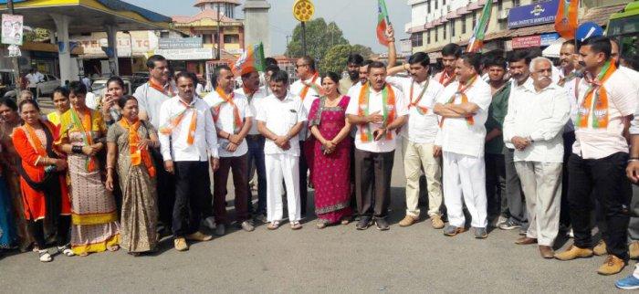 BJP activists protest against CM