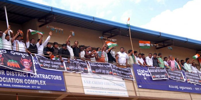 BJP activists stopped from laying siege to Cong office