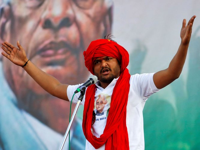 Hardik booked for 'political' speech at educational event
